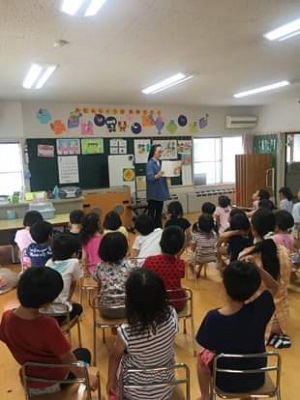 Mission Bridging Cultures, in Japan